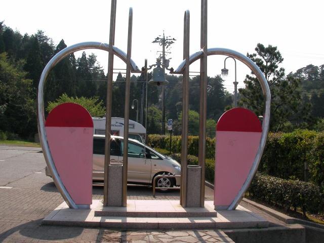 恋路ロマンチックパーク