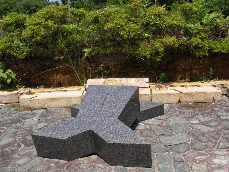 ローエル記念碑